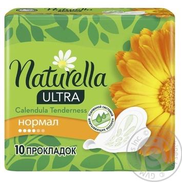 Прокладки гигиенические Naturella Calendula Tenderness Normal 10шт - купить, цены на Novus - фото 2