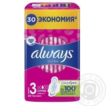 Прокладки гігієнічні Always Ultra Super 30шт - купити, ціни на Novus - фото 2