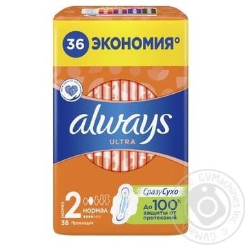 Гігієнічні прокладки Always Ultra Normal розмір 2 36шт - купити, ціни на Восторг - фото 2