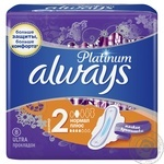 Прокладки гігієнічні Always Ultra Platinum Normal Plus Single 8шт