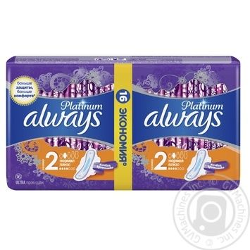 Прокладки Ultra Platinum Collection Normal Plus 4 краплі 20шт - купити, ціни на Ашан - фото 3