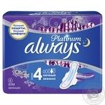 Always Ultra Platinum Night Single Hygienical Pads 6pcs
