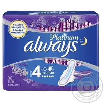 Прокладки гигиенические Always Ultra Platinum Night Single 6шт