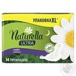 Прокладки гигиенические Naturella Ultra night 14шт - купить, цены на Ашан - фото 3