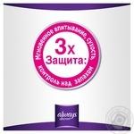 Прокладки ежедневные Always Незаметная защита Normal Single ароматизированные 20шт - купить, цены на Восторг - фото 3