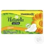 Прокладки гігієнічні Naturella Calendula Tenderness Normal 20шт - купити, ціни на Ашан - фото 2