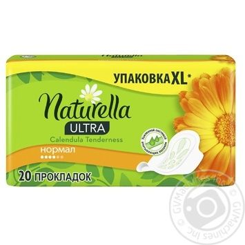 Pads Naturella Calenendula Tenderness Normal Hygienical Pads 20pcs - buy, prices for Auchan - photo 2