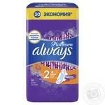 Прокладки гигиенические Always Ultra Platinum Normal Plus Cuatro 30шт - купить, цены на Метро - фото 3