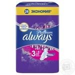 Always Ultra Platinum Super Plus Cuatro Hygienical Pads  26pcs