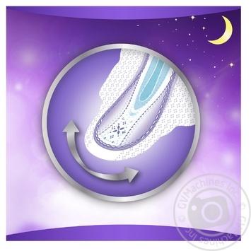 Прокладки гигиенические Always Ultra Platinum Night Plus Cuatro 22шт - купить, цены на Восторг - фото 3
