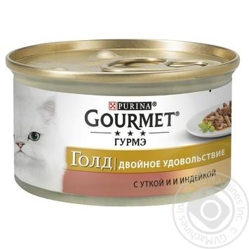 Корм GOURMET Gold Duo З качкою та індичкою для дорослих котів 85г - купити, ціни на МегаМаркет - фото 1