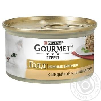 Корм GOURMET Gold Ніжні биточки З індичкою та шпинатом для дорослих котів 85г - купити, ціни на Ашан - фото 1