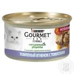 Корм для котов Gourmet Натуральные рецепты Томленый ягненок с томатами 85г