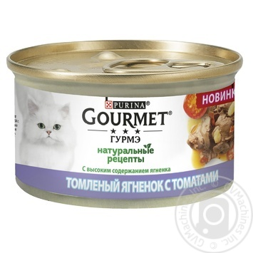 Gourmet Natural Recipes Cat Food Stewed Lamb with Tomatoes 85g - buy, prices for CityMarket - photo 1