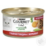 Gourmet feed stewed beef with carrots for cats 85g