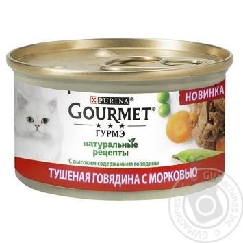 Корм Gourmet Натуральные рецепты Тушеная говядина с морковью для кошек 85г - купить, цены на Ашан - фото 1