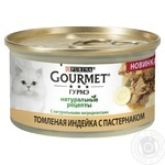 Корм для котов Gourmet Натуральные рецепты Томленая индейка и пастернак 85г