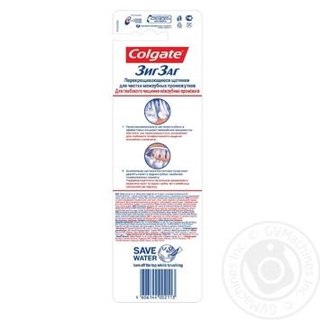 Зубна щітка Colgate Зіг Заг середньої жорсткості 2+1шт - купити, ціни на Восторг - фото 5