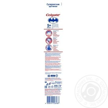 Colgate Ultimate Barbie/Spiderman For Children 5+ Toothbrush - buy, prices for Furshet - image 8