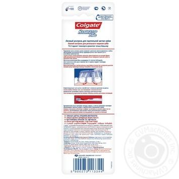 Зубна щітка Colgate Навігатор Плюс багатофункціональна середньої жорсткості  1+1 - купити, ціни на Ашан - фото 4