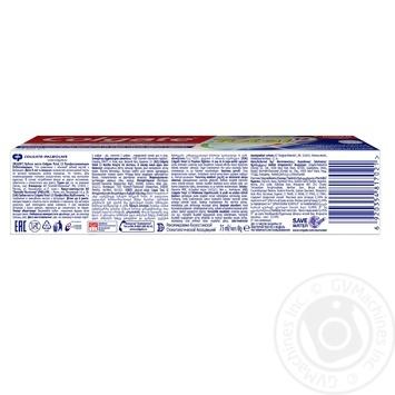 Colgate Professional Whitening Toothpaste 75ml - buy, prices for Furshet - image 7