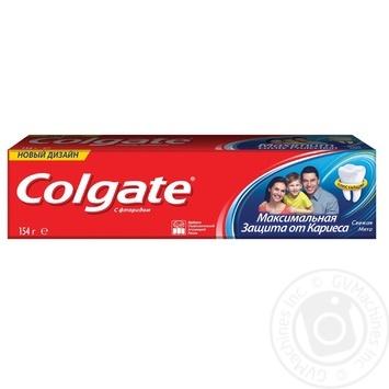 Зубна паста Colgate Максимальний захист від карієсу Свіжа М'ята 100мл - купити, ціни на МегаМаркет - фото 8