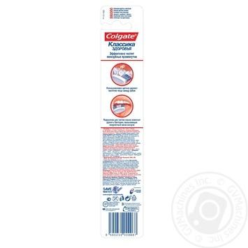 Зубная щетка Colgate Классика Здоровья многофункциональная средней жесткости - купить, цены на Таврия В - фото 3