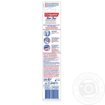 Зубна щітка Colgate Зиг Заг Деревне вугілля середньої жорсткості в асортименті - купити, ціни на Восторг - фото 8