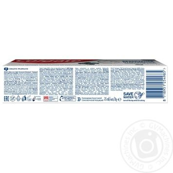 Colgate Safe Bleaching Toothpaste with Natural Coal 75ml - buy, prices for Furshet - image 7