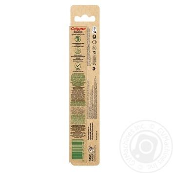Зубна щітка Colgate Бамбук Деревне Вугілля чорна м'яка - купити, ціни на Восторг - фото 3