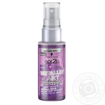Спрей-блеск для волос и тела Got2b Metallic Art Фиолетовый 50мл - купить, цены на Novus - фото 1