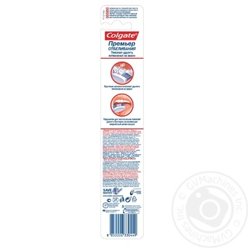 Colgate Premier Whithening Bacterial Removing Medium Hardness Toothbrush - buy, prices for Furshet - image 7