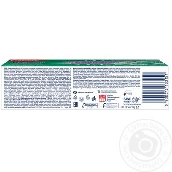 Зубная паста Colgate Макс Фреш Нежная Мята 100мл - купить, цены на МегаМаркет - фото 8