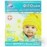 Фиточай Ключи здоровья №28 детский успокаивающий в пакетиках 20шт*1,25г