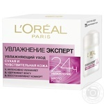 L'Oreal Dermo Expertise Trio Active ultra moisturizing dry and sensitive skin cream.