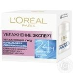 Крем L'oreal Paris Трио Актив Ультра увлажнение Уход для нормальной и комбинированной кожи 50мл