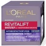 Крем ночной для лица L'oreal Paris Revitalift Филлер 50мл