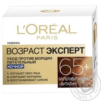 Крем ночной для лица L'Oreal Возраст эксперт против морщин 65+ 50мл - купить, цены на Ашан - фото 1
