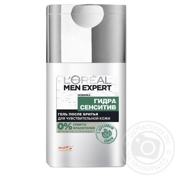 Гель после бритья L'Oreal Men Expert Гидра Сенситив для чувствительной кожи 125мл