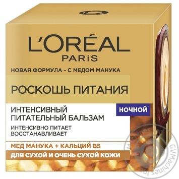 Крем нічний для обличчя L'oreal Paris Розкіш Живлення 50мл