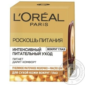 L'oreal Dermo Expertise Eye cream 15ml - buy, prices for Novus - image 1