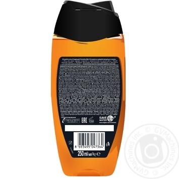 Palmolive Men Shower gel Citrus charge 250ml - buy, prices for Furshet - image 2
