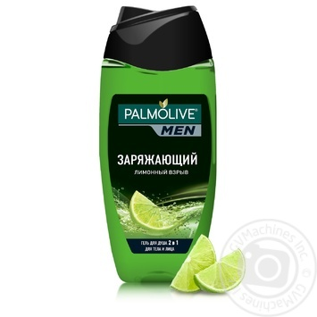 Гель для душу Palmolive MEN Заряджаючий Лимонний вибух чоловічий 2в1 для тіла і обличчя 250мл - купити, ціни на Novus - фото 4