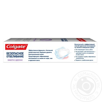Colgate Toothpaste Safe bleaching Caring for gums 75ml - buy, prices for Furshet - image 7
