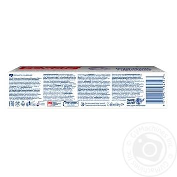Зубная паста Colgate Безопасное отбеливание Забота о деснах 75мл - купить, цены на Фуршет - фото 6