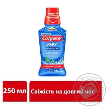 Ополаскиватель полости рта Colgate PLAX Освежающая мята уничтожает бактерии 250мл - купить, цены на Фуршет - фото 4