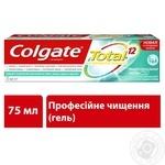 Зубная паста Colgate Total 12 Профессиональная чистка (гель) комплексная антибактериальная 75мл - купить, цены на Фуршет - фото 5
