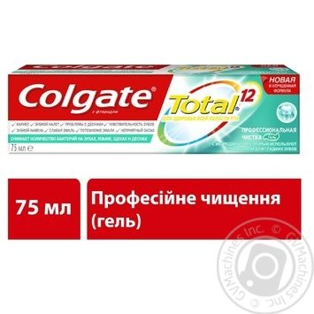 Colgate Professional Cleaning Toothpaste 75ml - buy, prices for Furshet - image 5