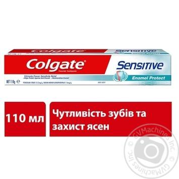 Зубна паста Colgate Sensitive Захист емалі для чутливих зубів 75мл - купити, ціни на ЕКО Маркет - фото 4