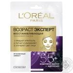L'oreal Paris mask to restore face skin 55+ 30ml